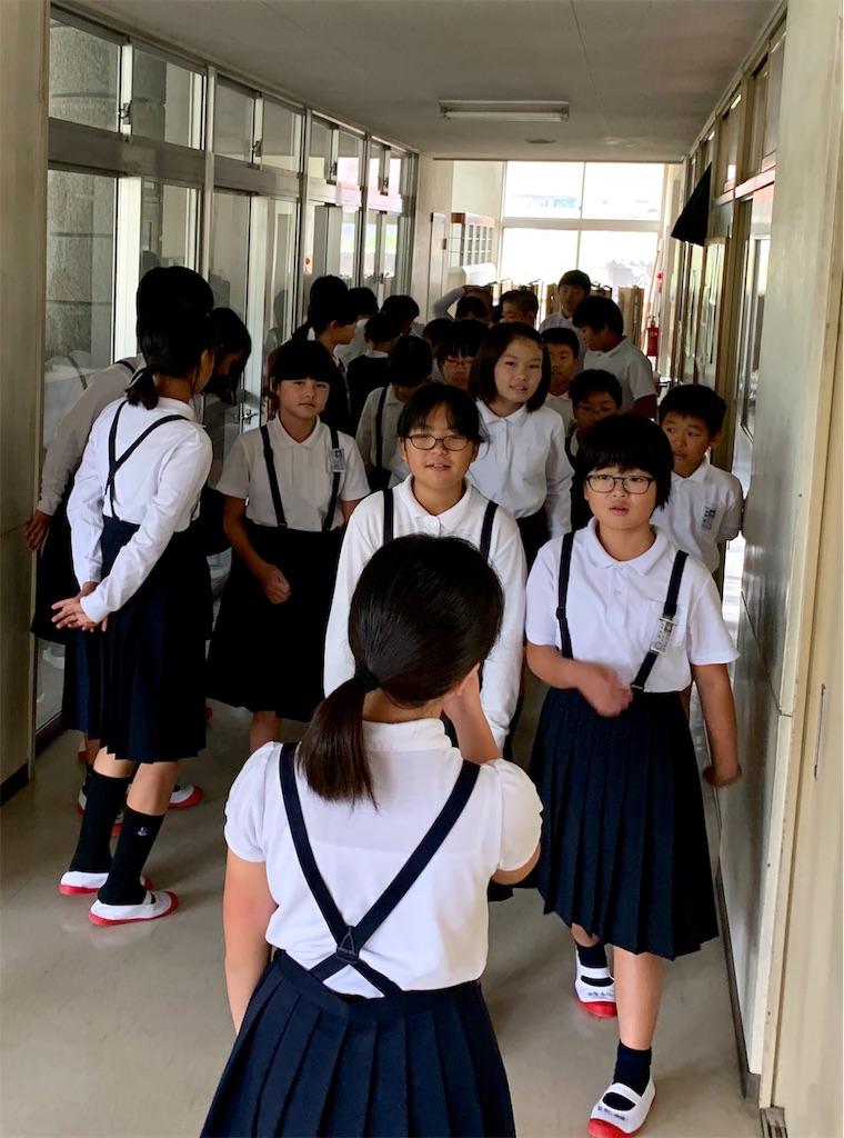 f:id:fukugawa-es:20191021151341j:image