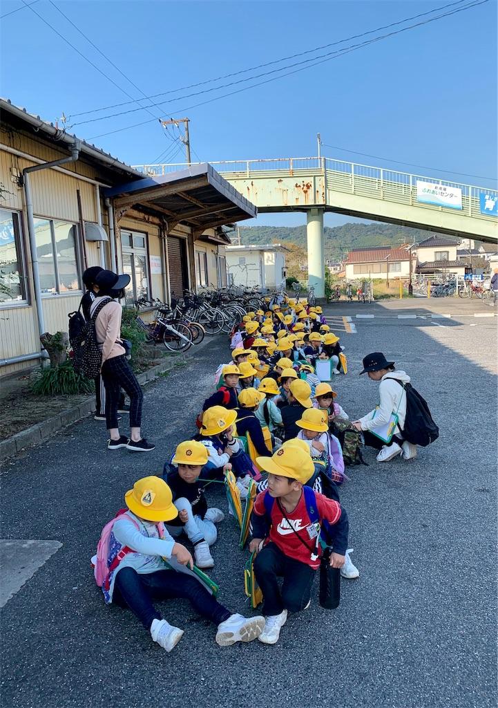 f:id:fukugawa-es:20191101092301j:image