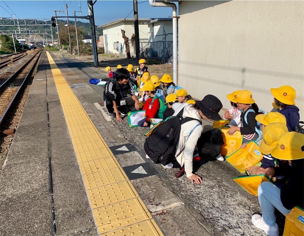 f:id:fukugawa-es:20191101092754j:image