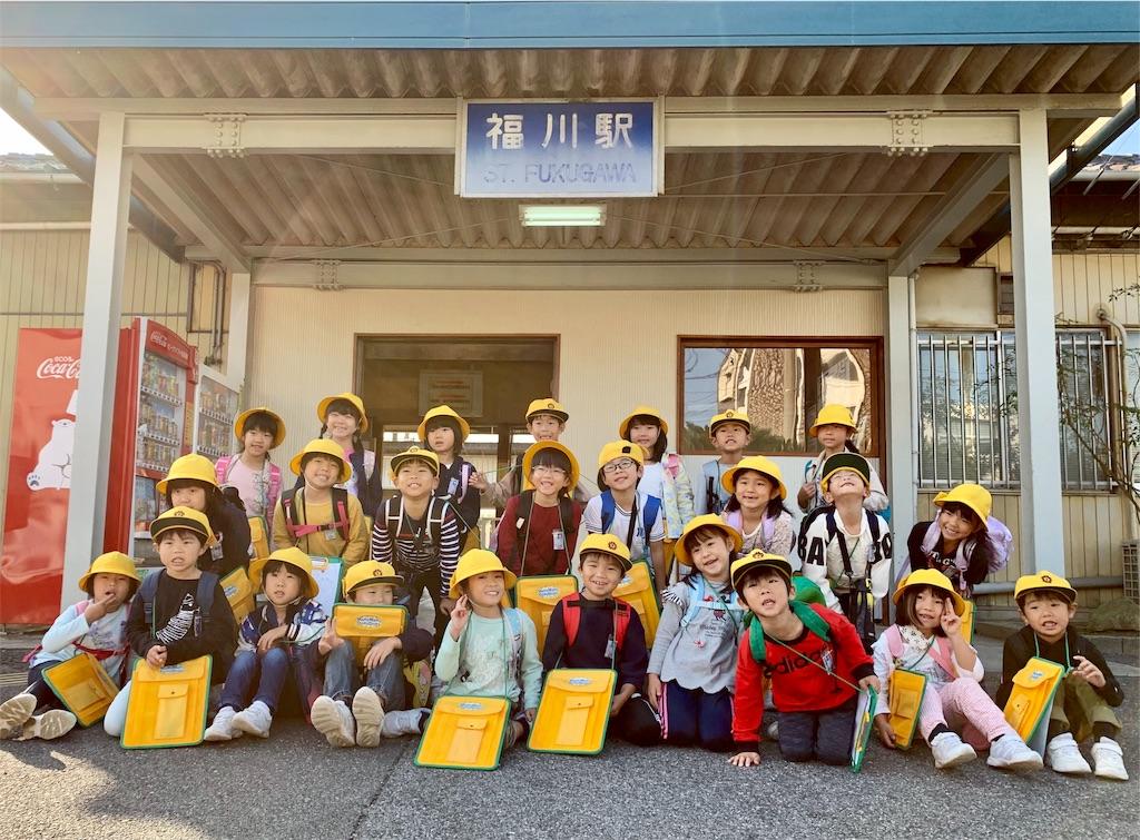 f:id:fukugawa-es:20191101092822j:image
