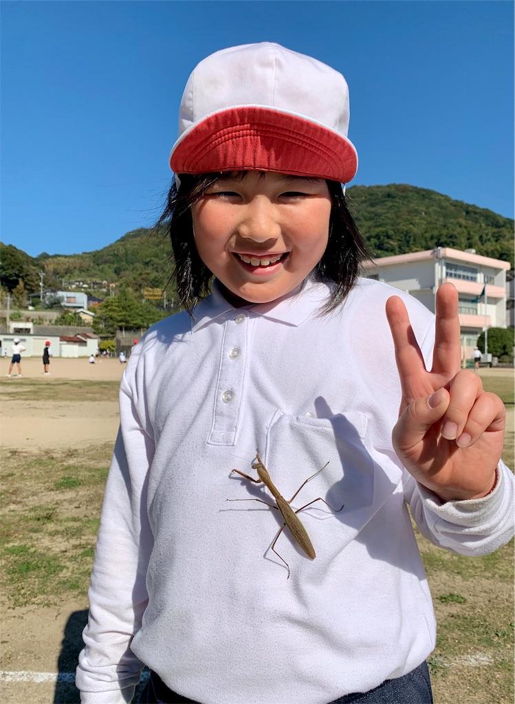 f:id:fukugawa-es:20191105133525j:image
