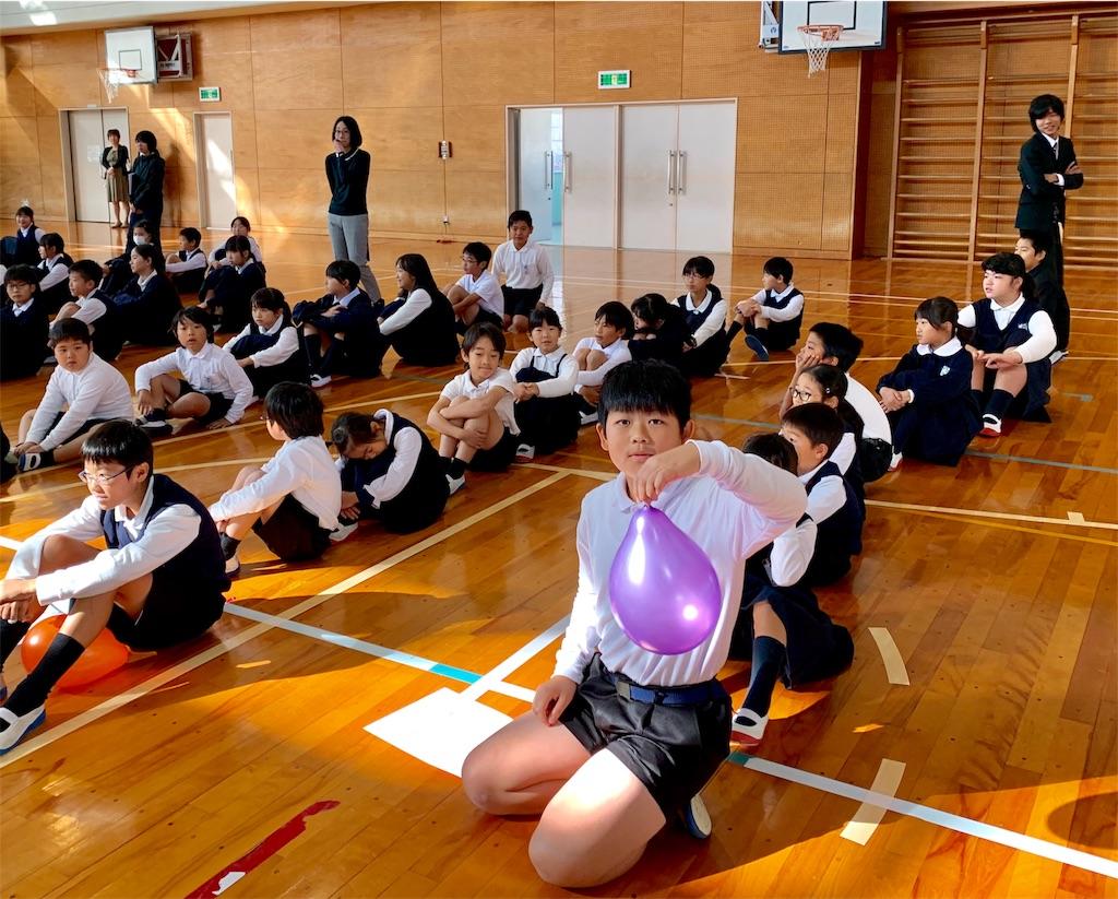 f:id:fukugawa-es:20191106115306j:image