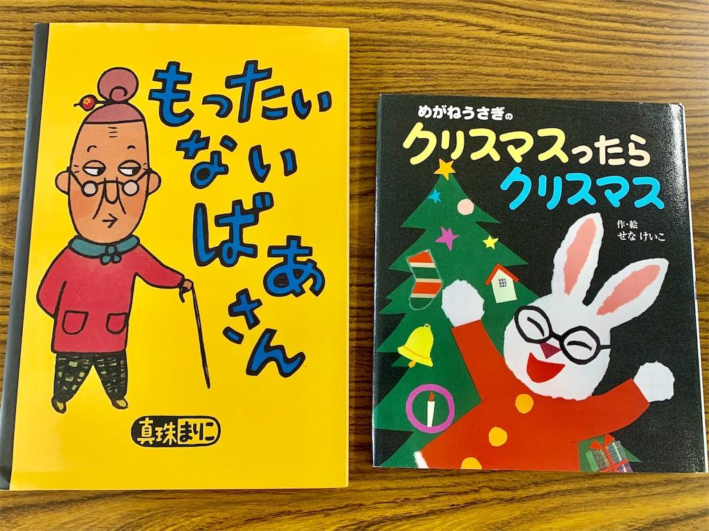 f:id:fukugawa-es:20191107103303j:image