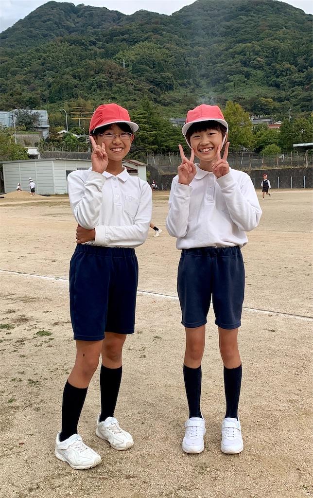 f:id:fukugawa-es:20191108142326j:image