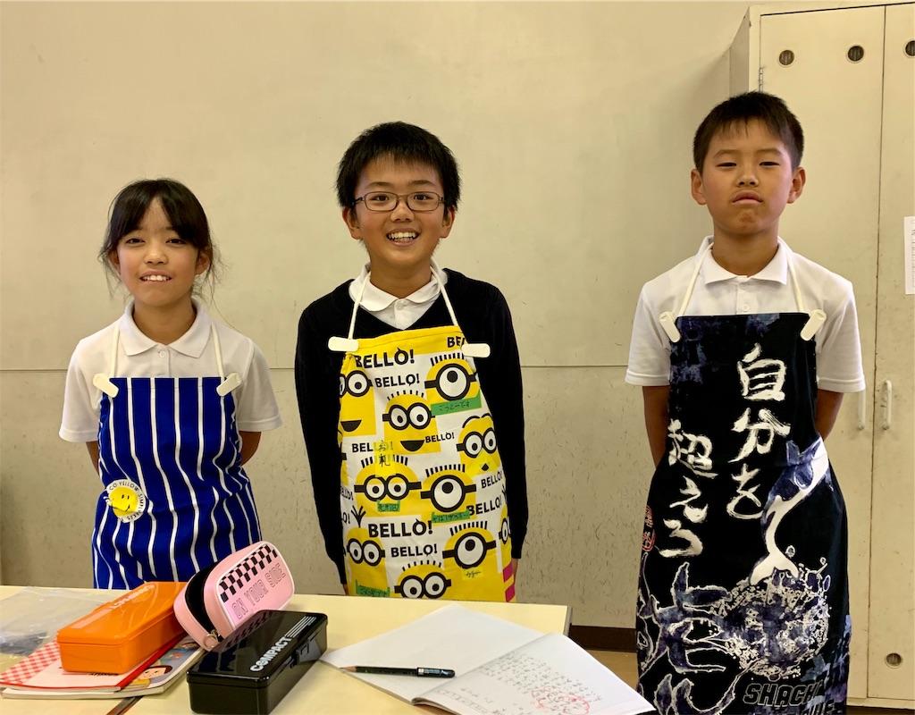 f:id:fukugawa-es:20191111140217j:image