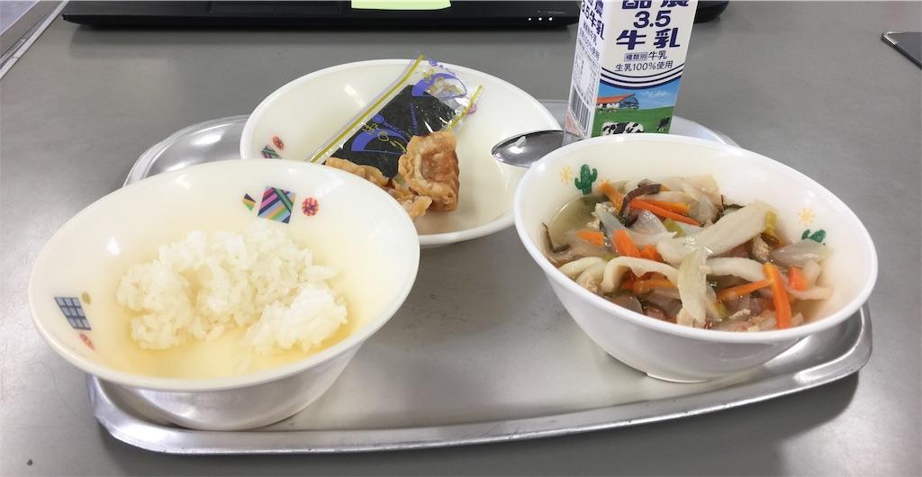 f:id:fukugawa-es:20191113171601j:image