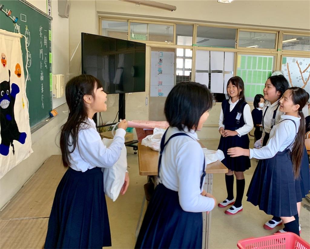 f:id:fukugawa-es:20191114144143j:image