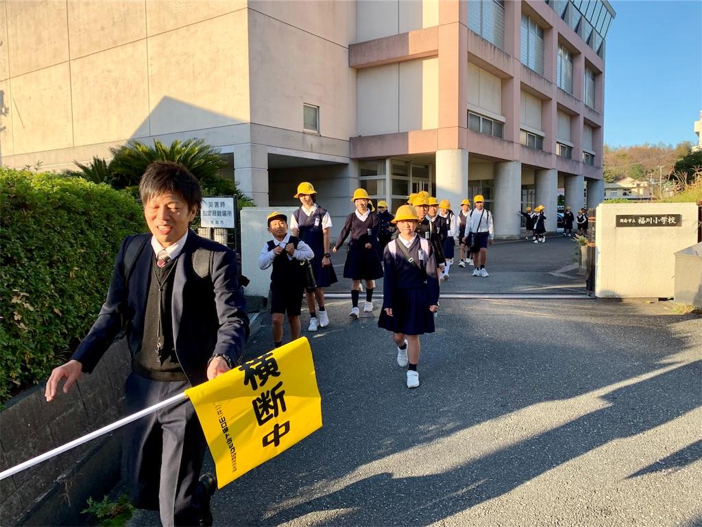 f:id:fukugawa-es:20191115101739j:image