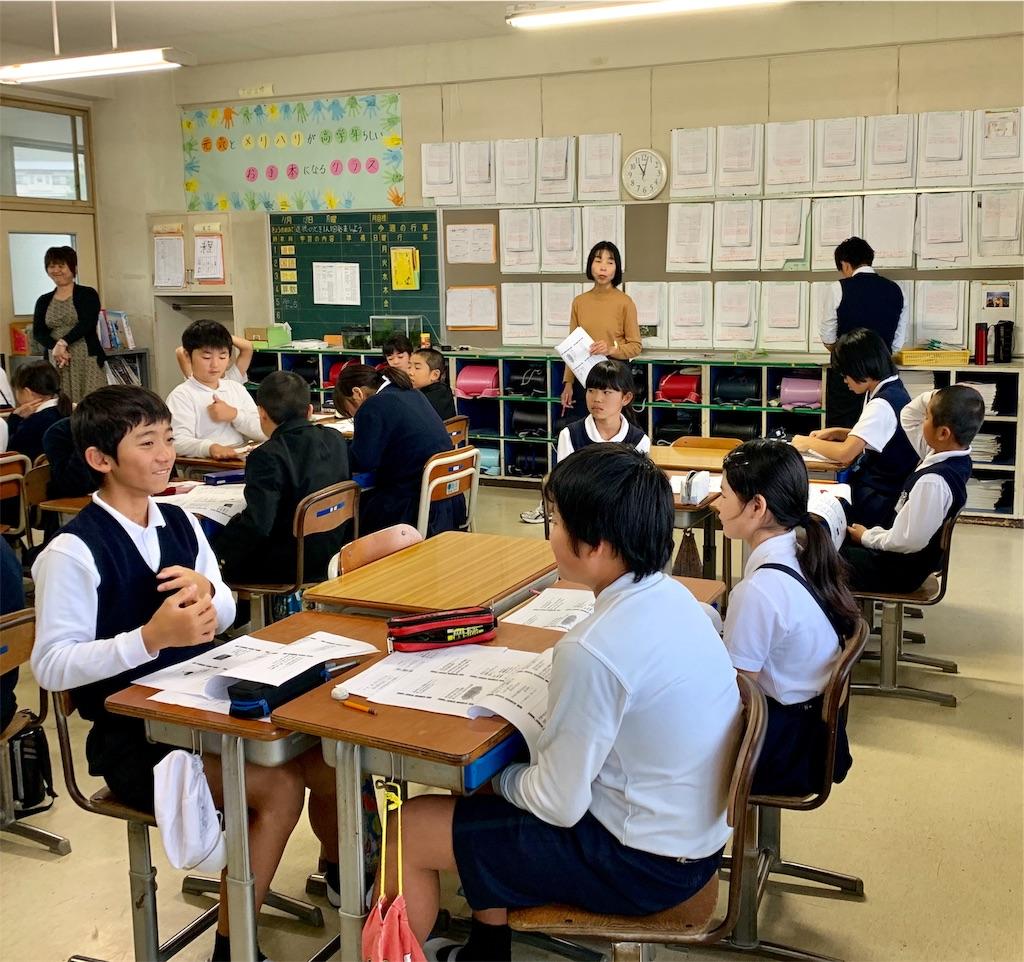 f:id:fukugawa-es:20191118124031j:image
