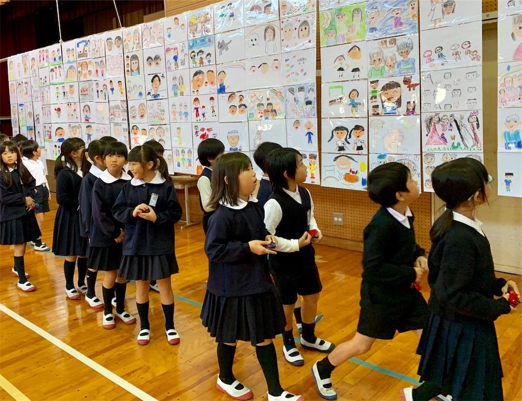 f:id:fukugawa-es:20191120134703j:image