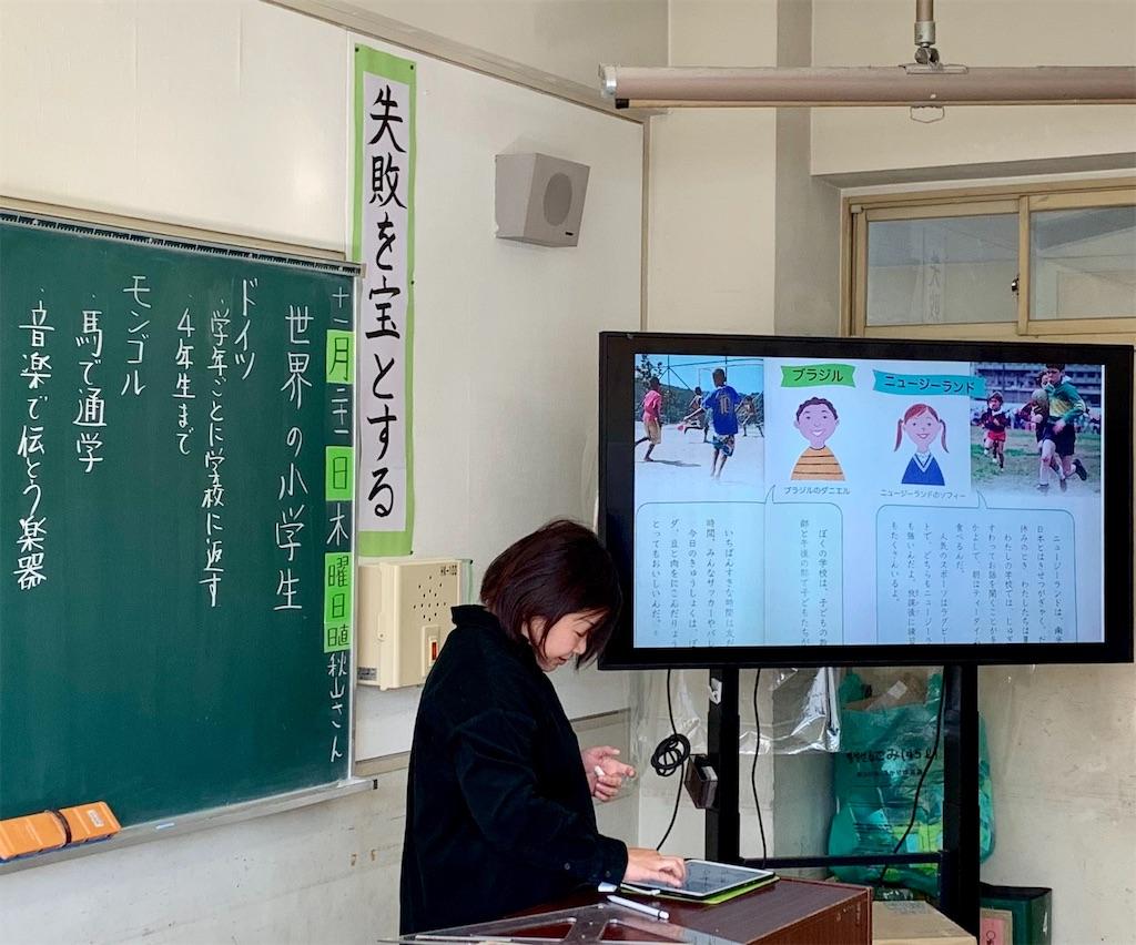 f:id:fukugawa-es:20191121134649j:image