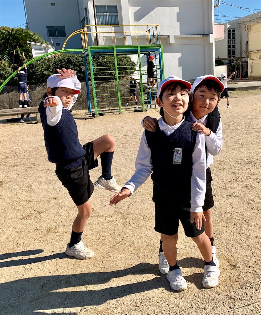 f:id:fukugawa-es:20191121165701j:image