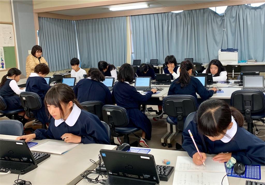 f:id:fukugawa-es:20191126111615j:image