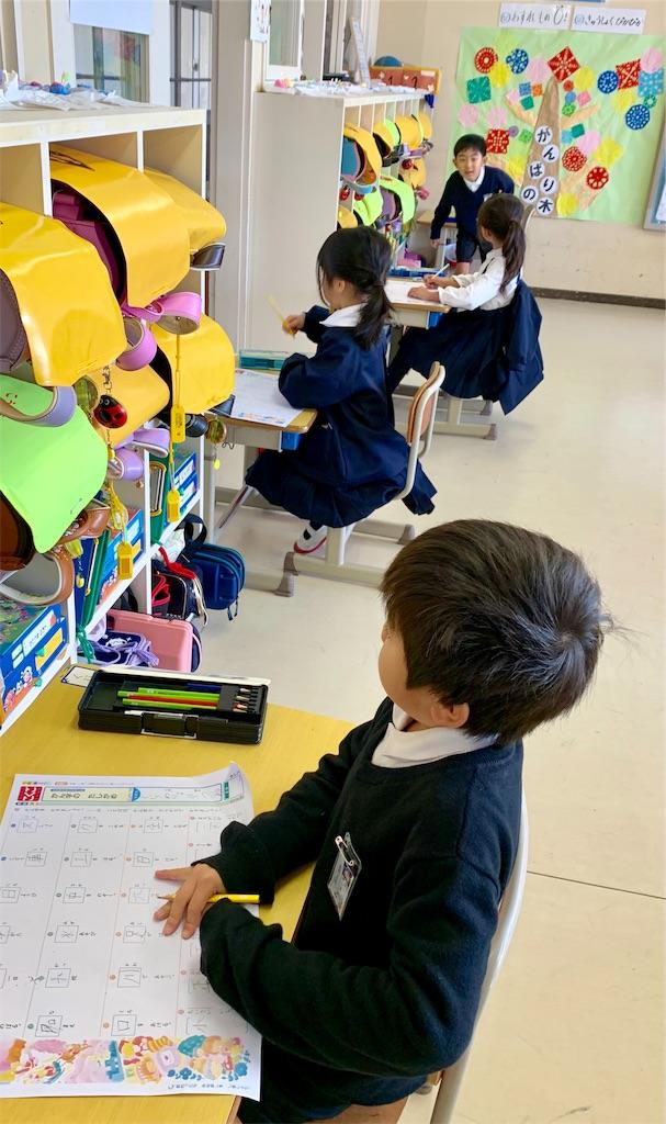 f:id:fukugawa-es:20191129114856j:image