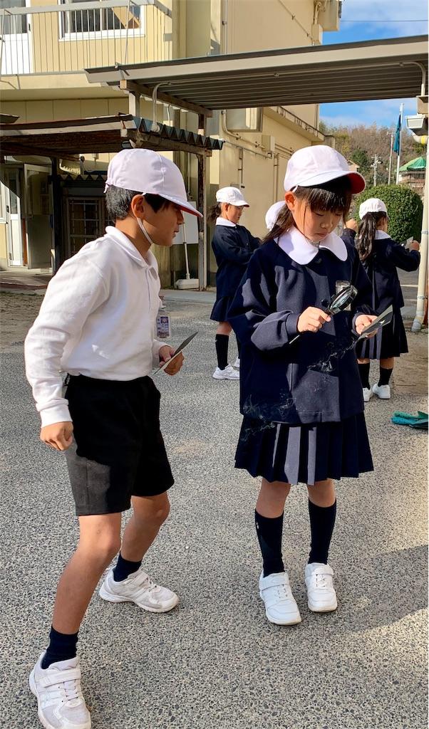 f:id:fukugawa-es:20191129160204j:image