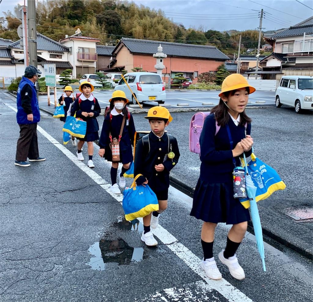 f:id:fukugawa-es:20191202080246j:image