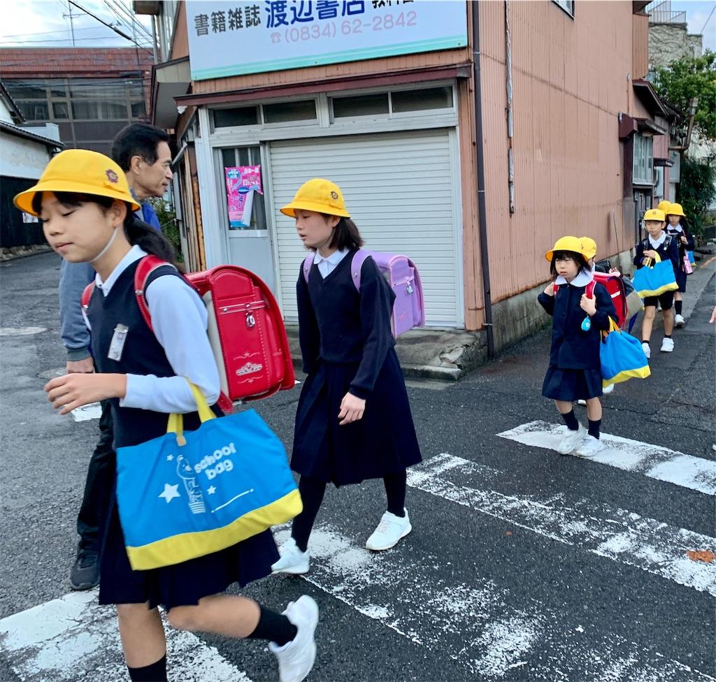 f:id:fukugawa-es:20191202080251j:image
