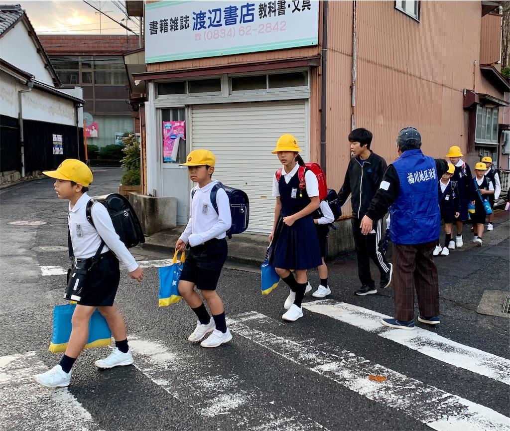 f:id:fukugawa-es:20191202080303j:image