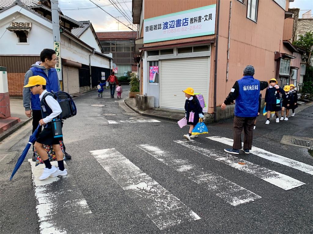 f:id:fukugawa-es:20191202080308j:image