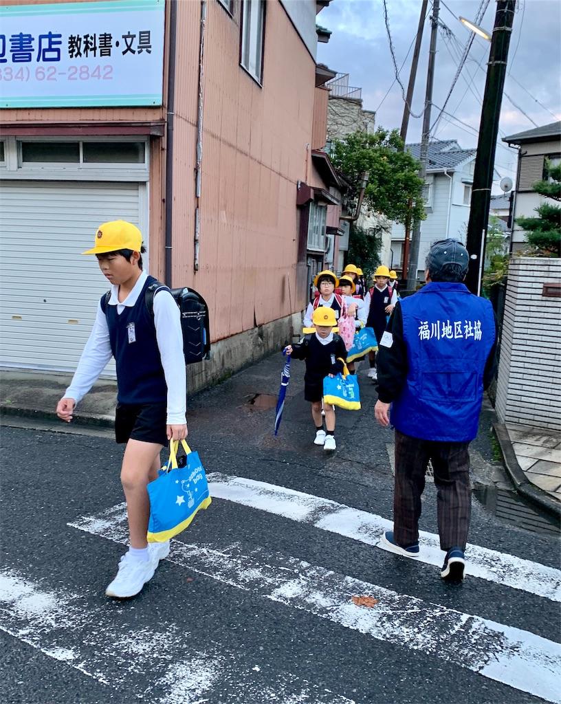 f:id:fukugawa-es:20191202080318j:image