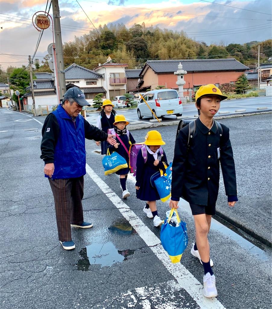 f:id:fukugawa-es:20191202080321j:image