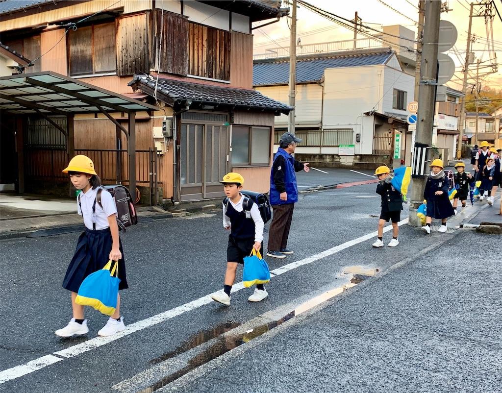 f:id:fukugawa-es:20191202080332j:image