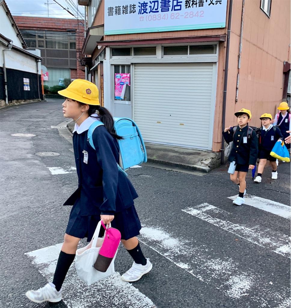 f:id:fukugawa-es:20191202080356j:image