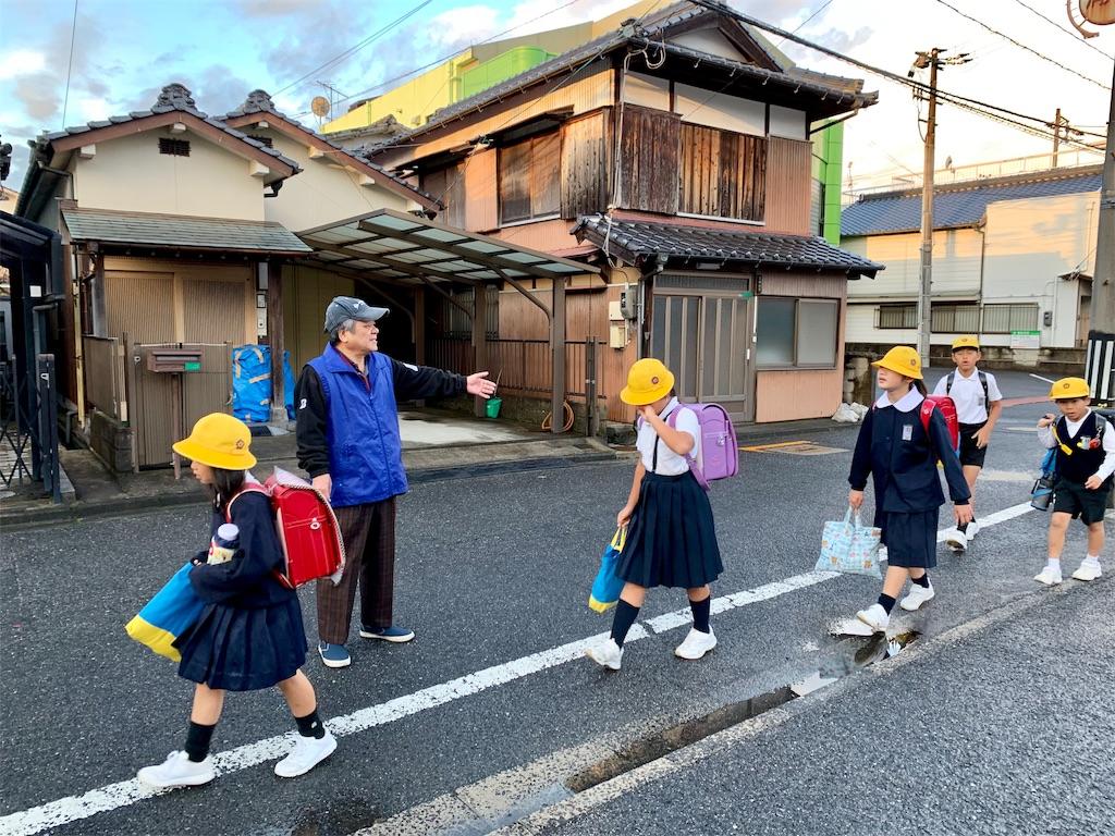 f:id:fukugawa-es:20191202080400j:image
