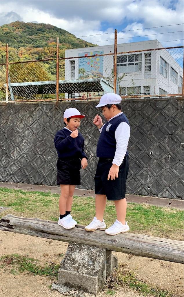 f:id:fukugawa-es:20191202133356j:image