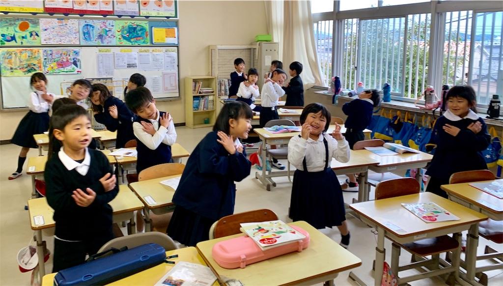 f:id:fukugawa-es:20191202174940j:image
