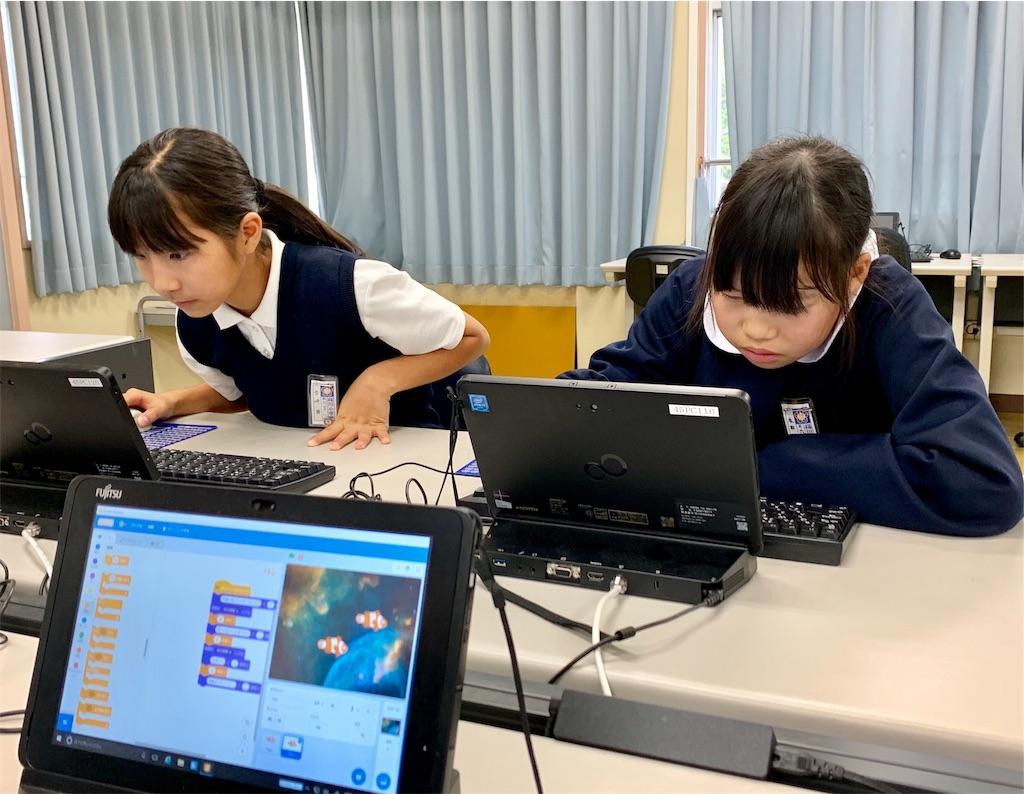 f:id:fukugawa-es:20191202175835j:image
