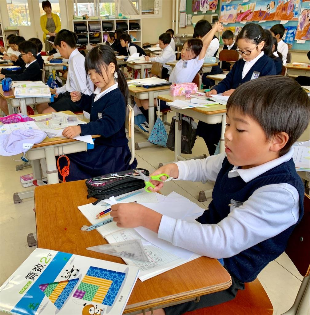 f:id:fukugawa-es:20191203115055j:image