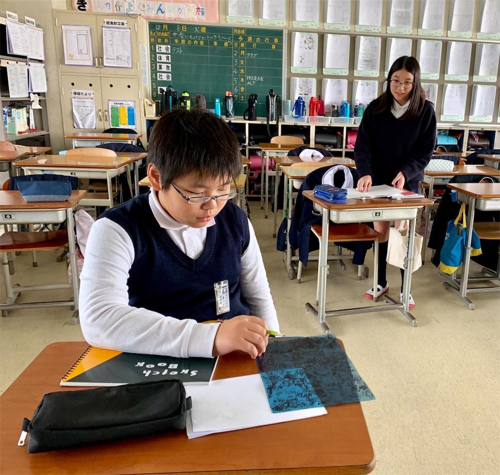 f:id:fukugawa-es:20191203135812j:image