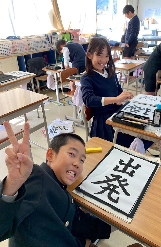 f:id:fukugawa-es:20191204123044j:image