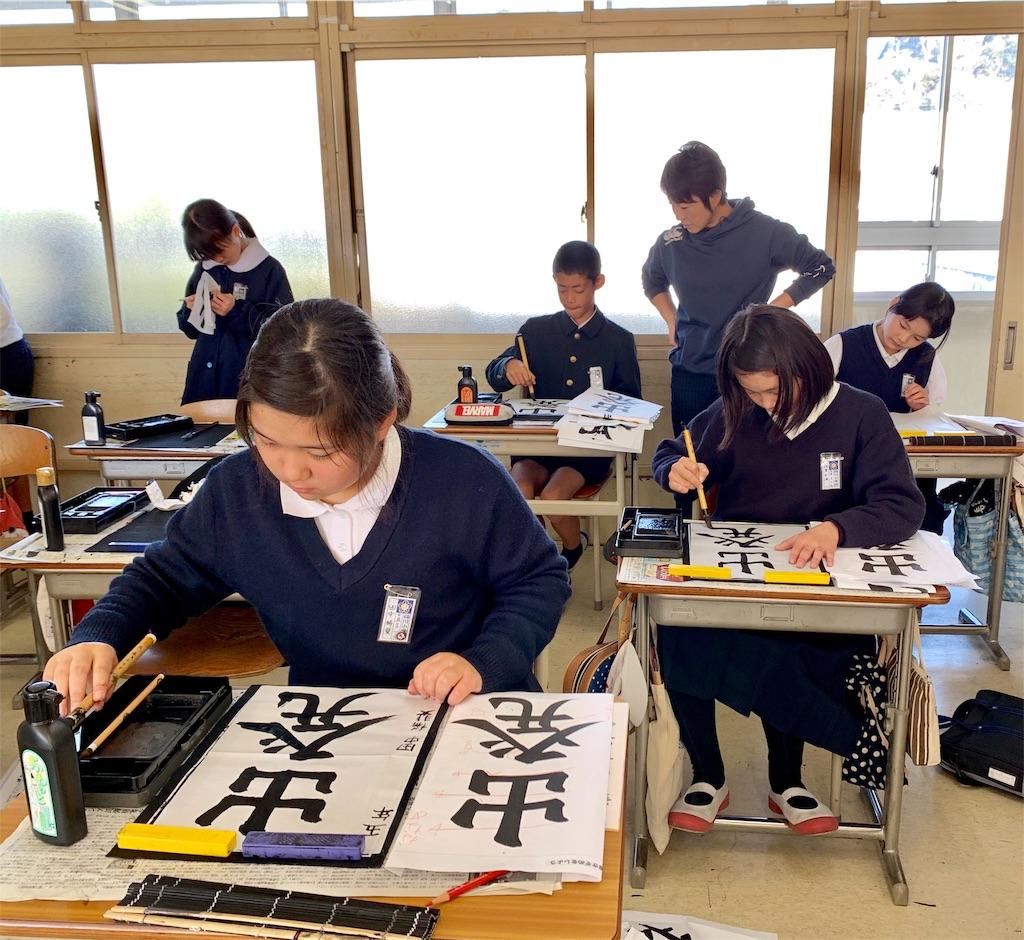 f:id:fukugawa-es:20191204123131j:image