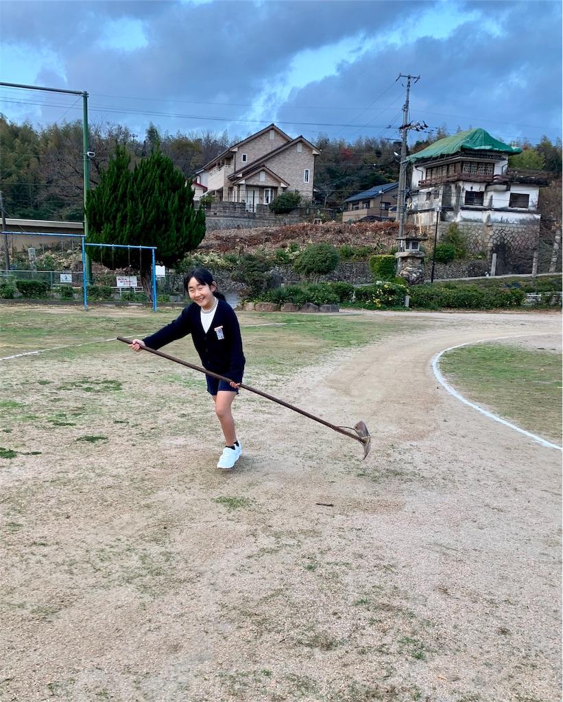 f:id:fukugawa-es:20191205082236j:image