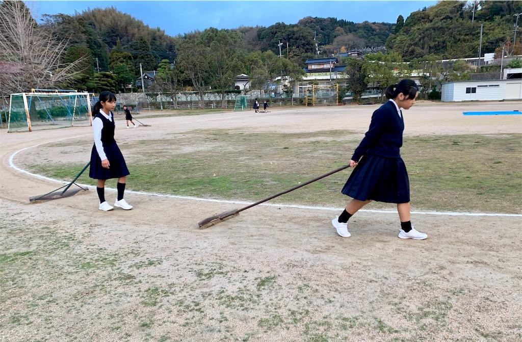 f:id:fukugawa-es:20191205082248j:image