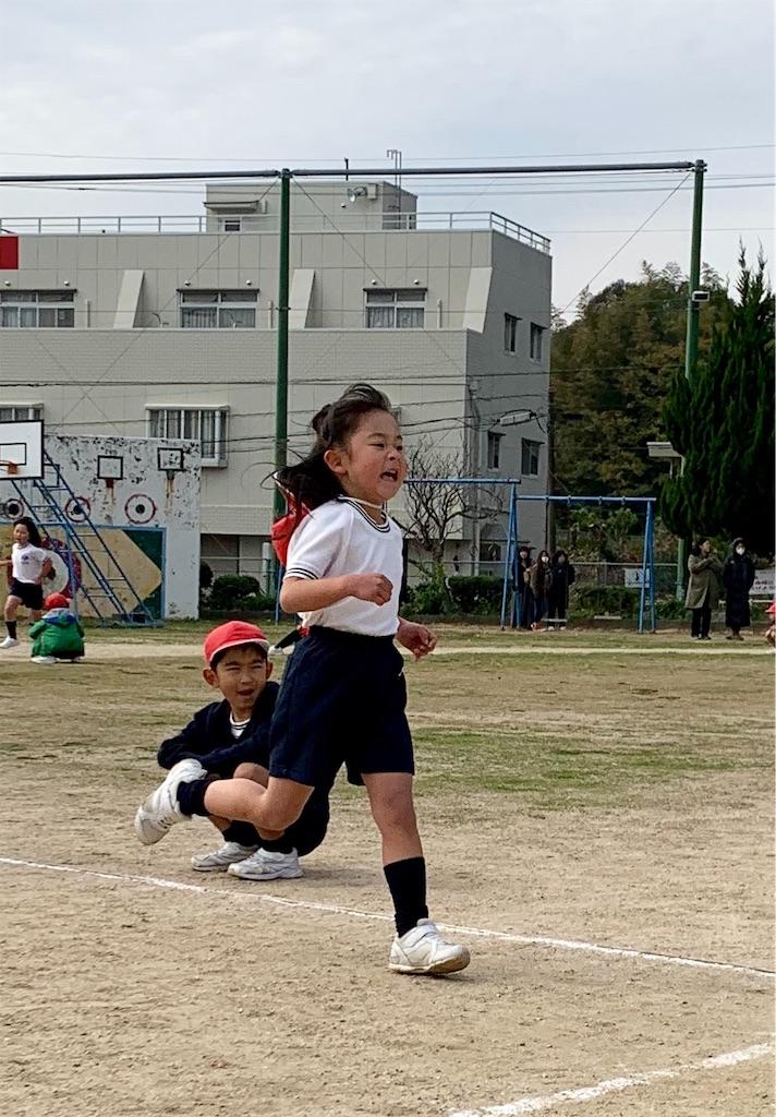 f:id:fukugawa-es:20191205140539j:image