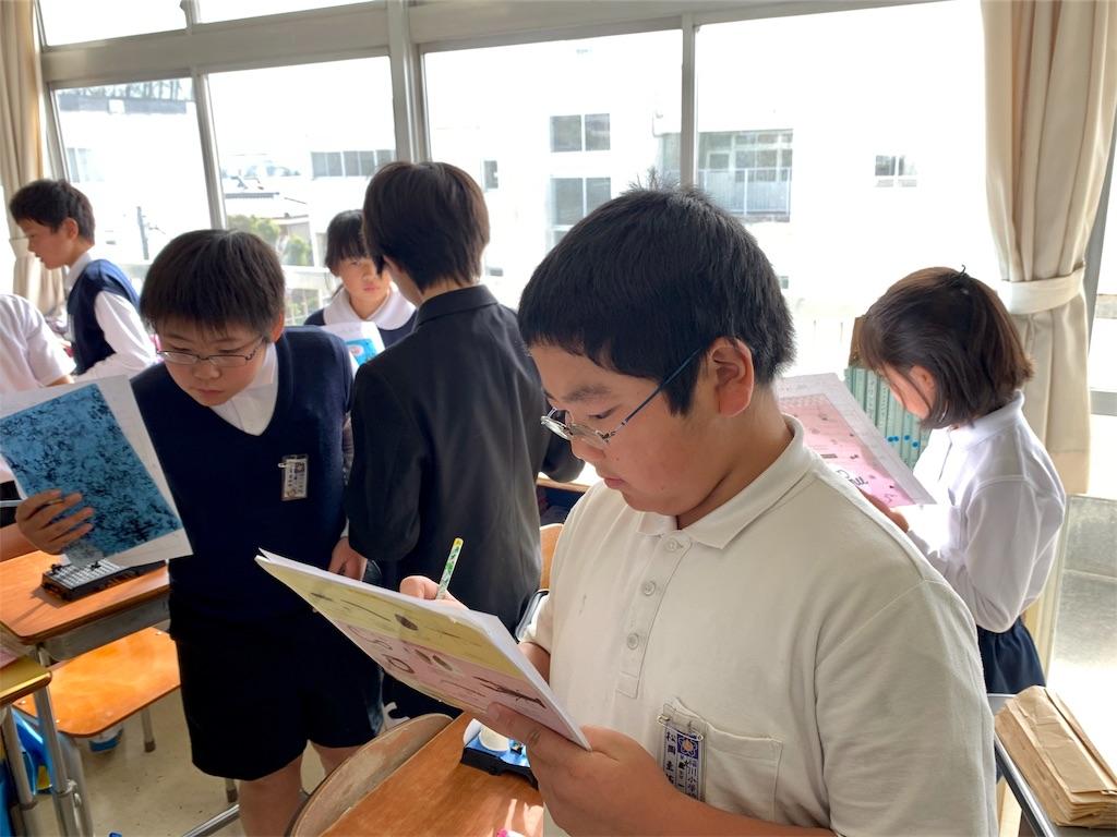 f:id:fukugawa-es:20191206115039j:image