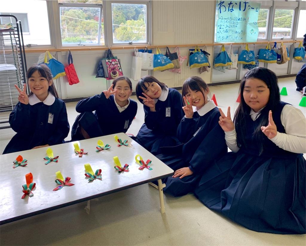 f:id:fukugawa-es:20191206132755j:image