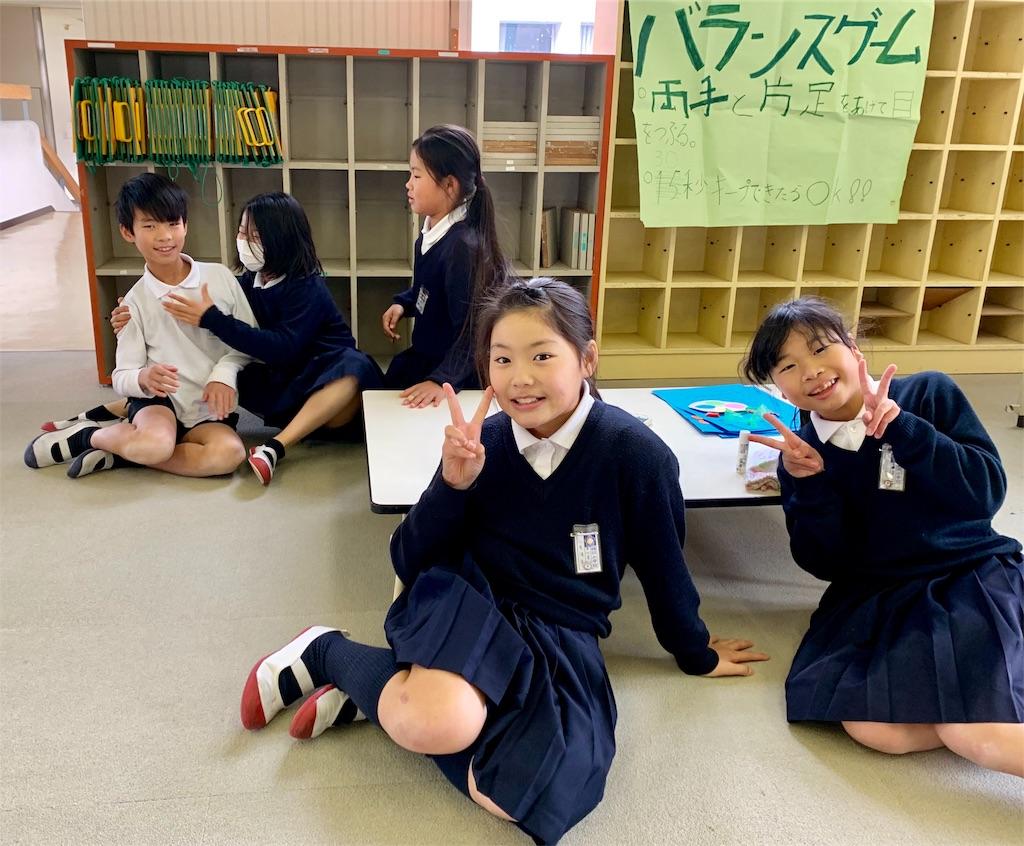 f:id:fukugawa-es:20191206132819j:image