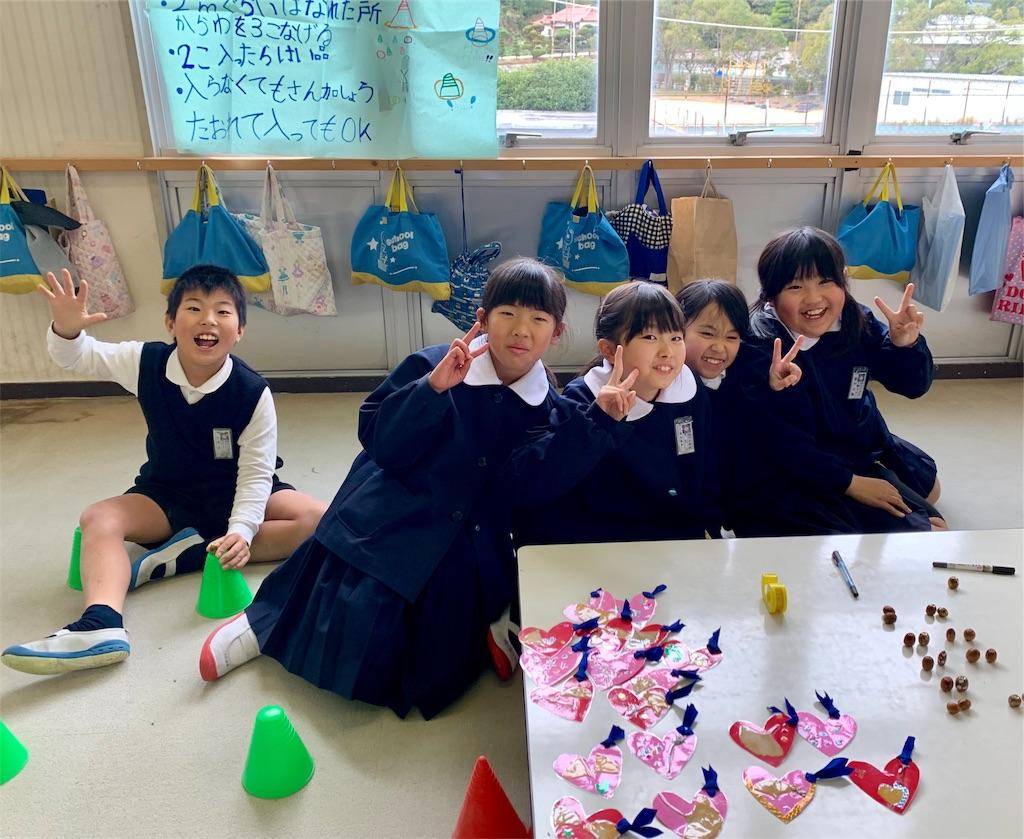 f:id:fukugawa-es:20191206132827j:image