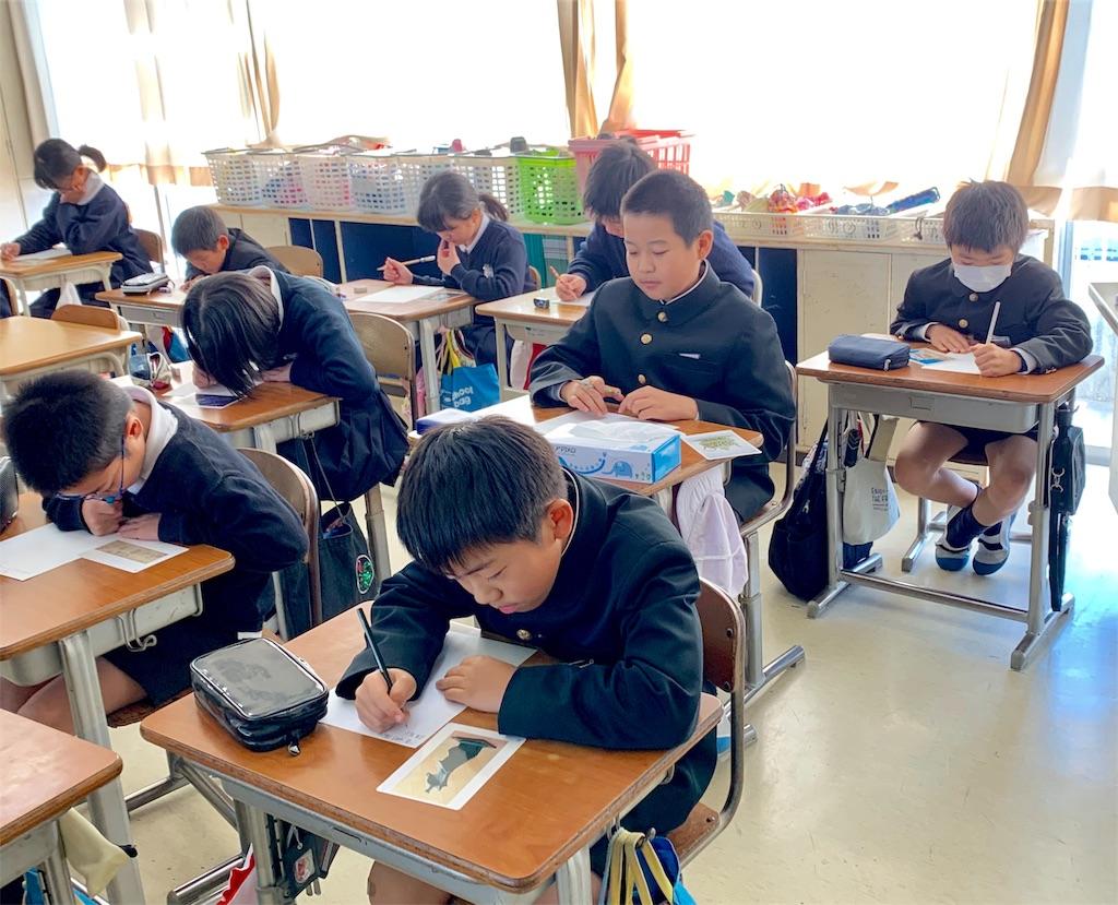 f:id:fukugawa-es:20191209150401j:image