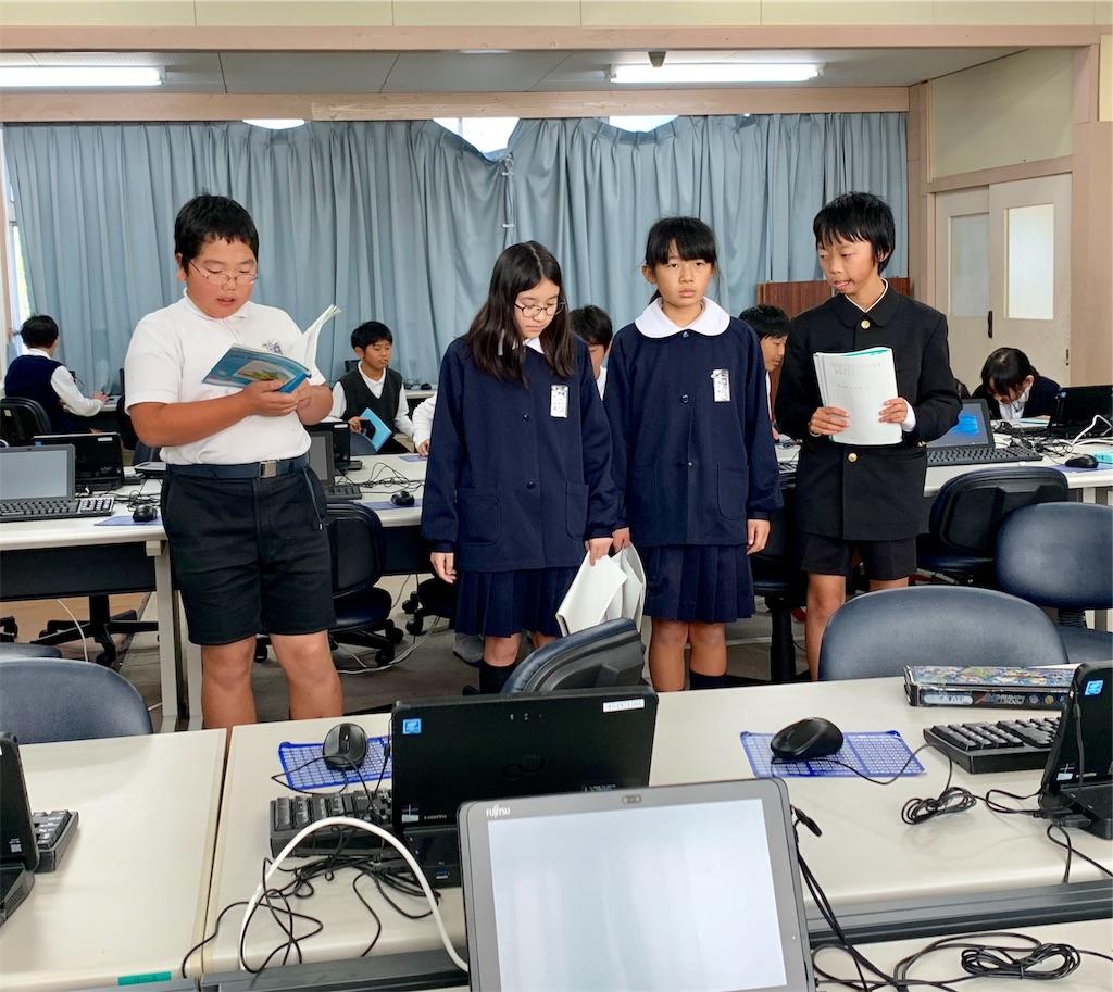 f:id:fukugawa-es:20191210152948j:image