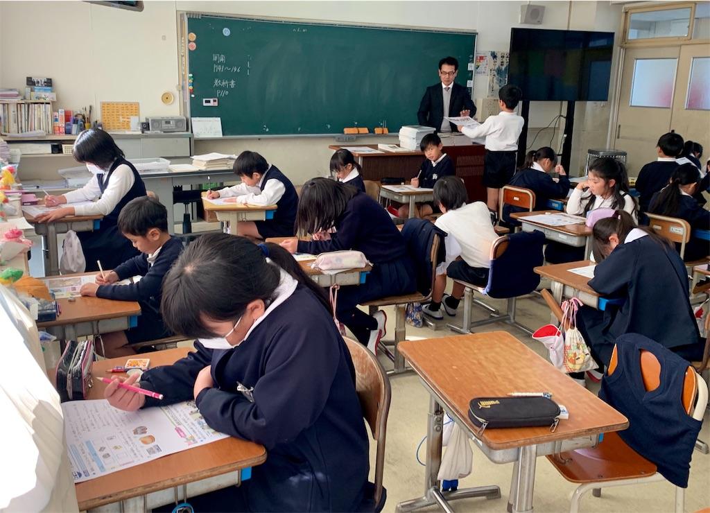 f:id:fukugawa-es:20191210153018j:image