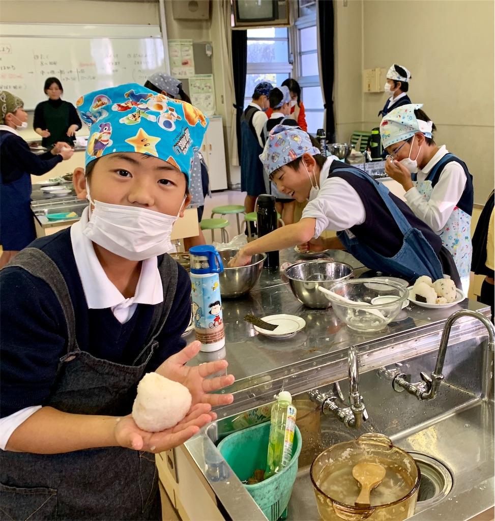 f:id:fukugawa-es:20191210153405j:image