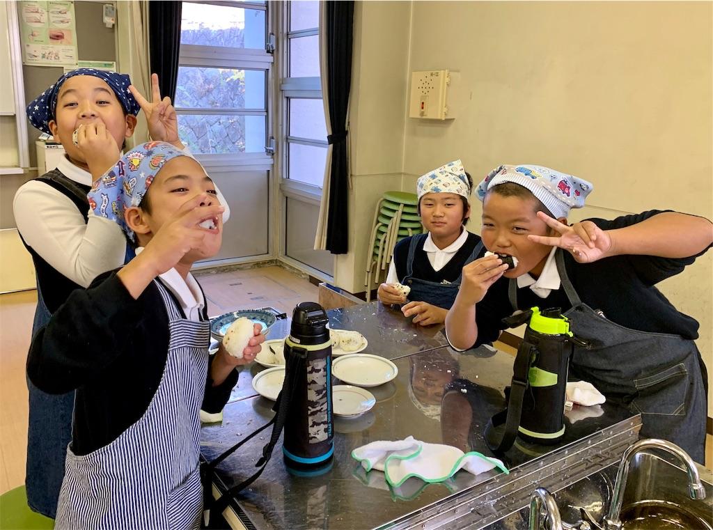 f:id:fukugawa-es:20191210153436j:image