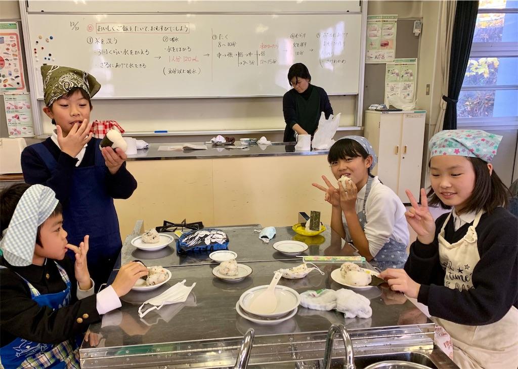 f:id:fukugawa-es:20191210153457j:image