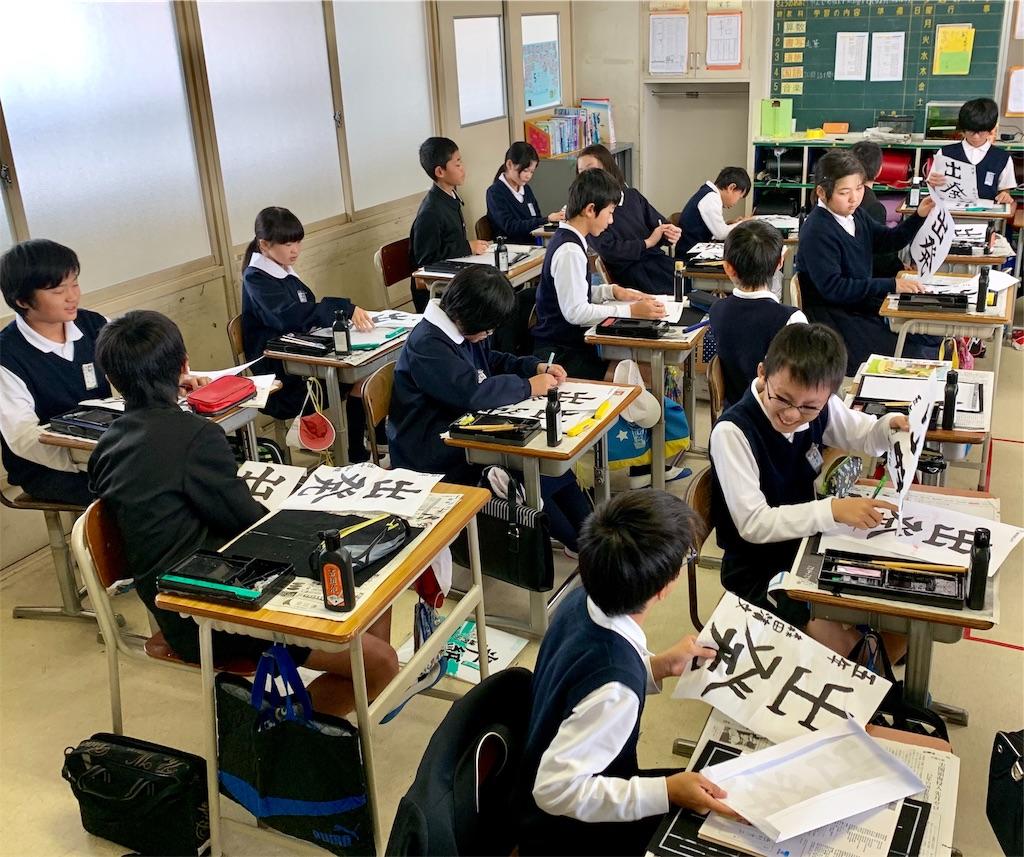 f:id:fukugawa-es:20191211101201j:image