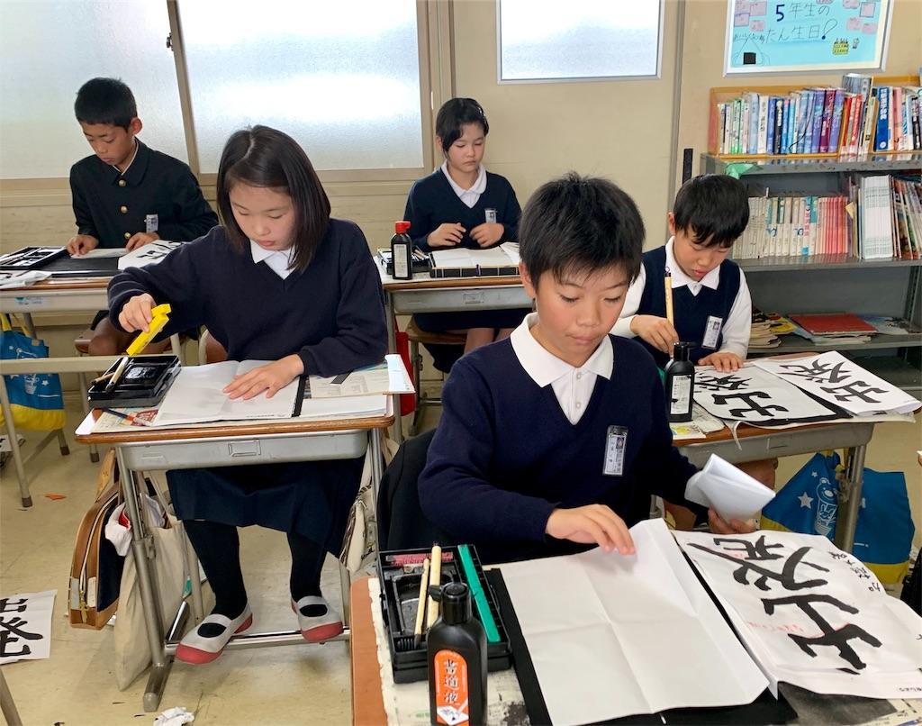 f:id:fukugawa-es:20191211101209j:image